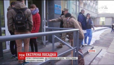 У Вінниці екстрено сів медичний літак із пораненими бійцями