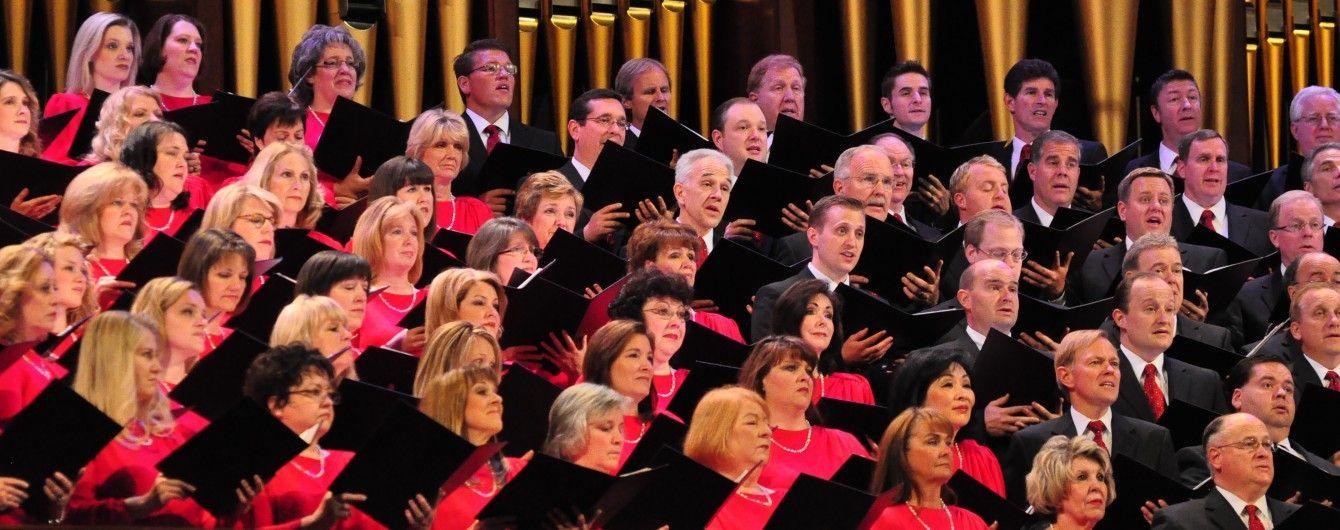 Без Элтона Джона, но с Мормонским хором: стало известно, кто выступит на инаугурации Трампа