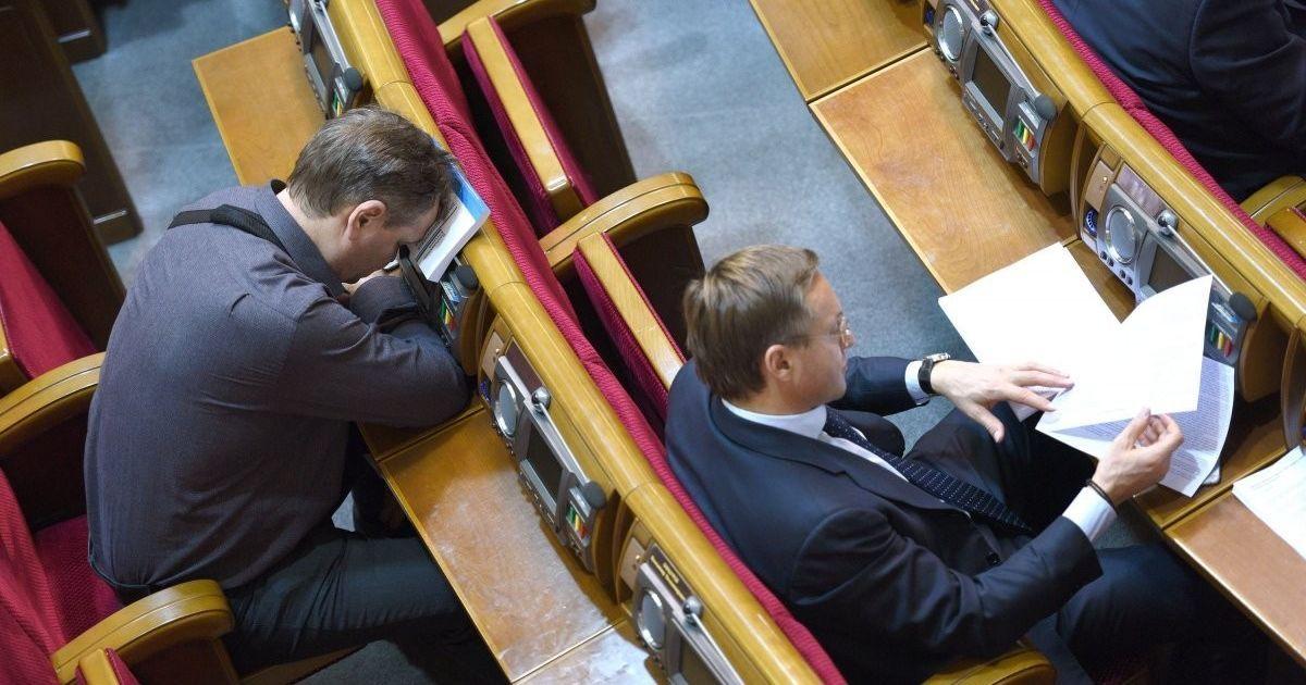 """День письма от руки в Раде: Ляшко пишет """"популистским"""" почерком, а Кошелева - с ошибками"""