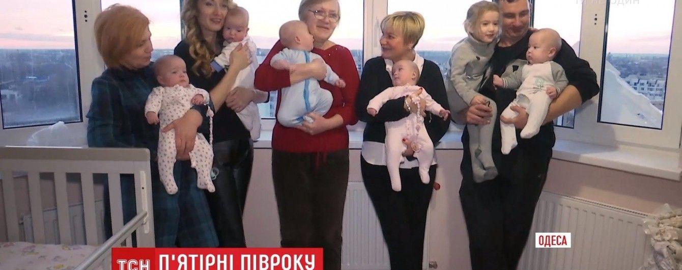 Ексклюзив ТСН. П'ятеро близнят в Одесі отримали 5-кімнатну квартиру