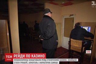 """В столице правоохранители провели рейд по """"заменителям"""" казино"""