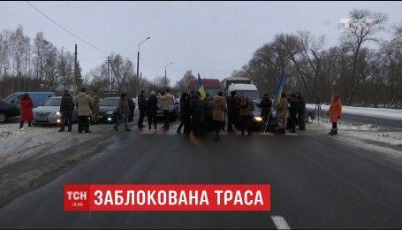 Активисты на полтора часа перекрыли трассу Киев-Чернигов