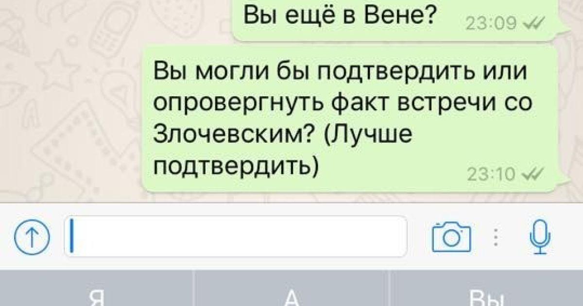 @ Ольга Василевская / Facebook