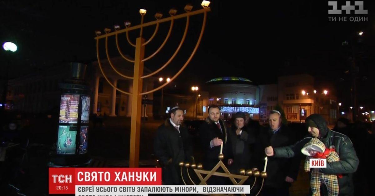 Головний рабин на свято Хануки побажав перемоги для України