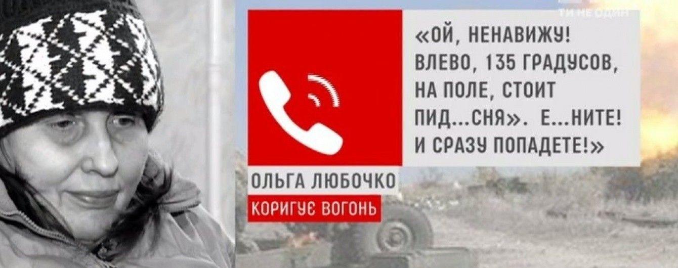 Армия оборотней. На Донбассе разоблачили сеть информаторов боевиков, из-за которых гибли люди