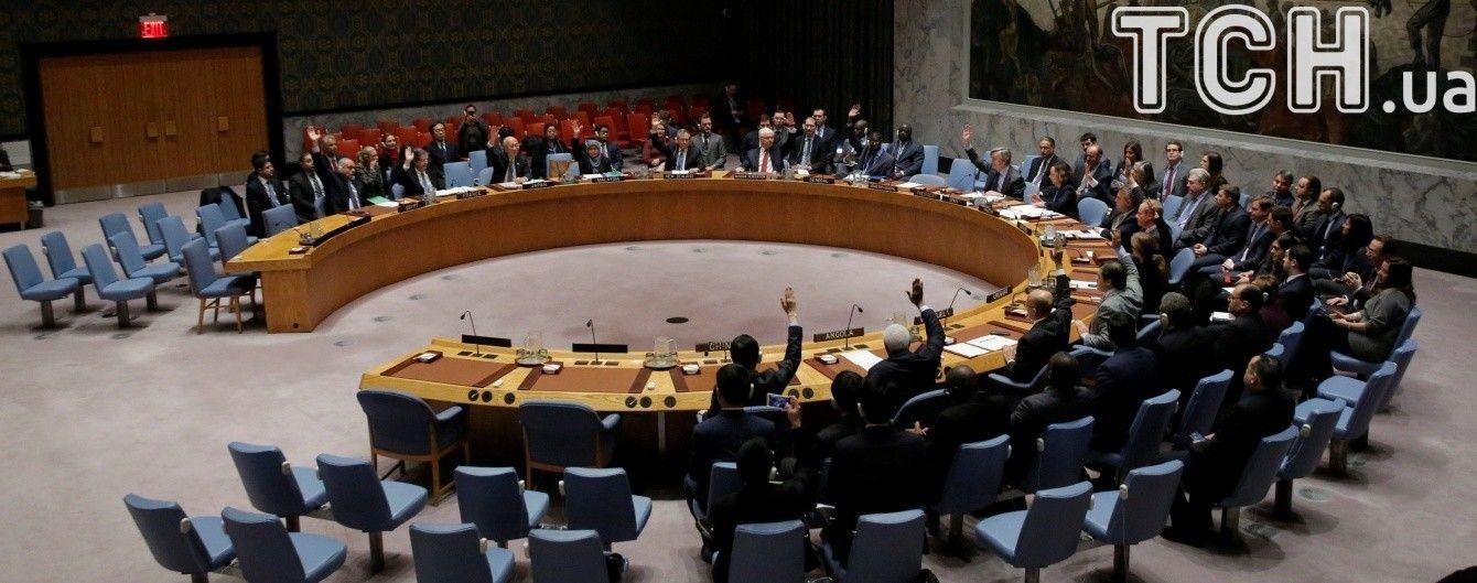 Совбез ООН не поддержал резолюцию, которую предлагала РФ по Сирии