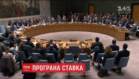 Україна – Ізраїль: дипломатичні скандали завели дві держави в глухий кут