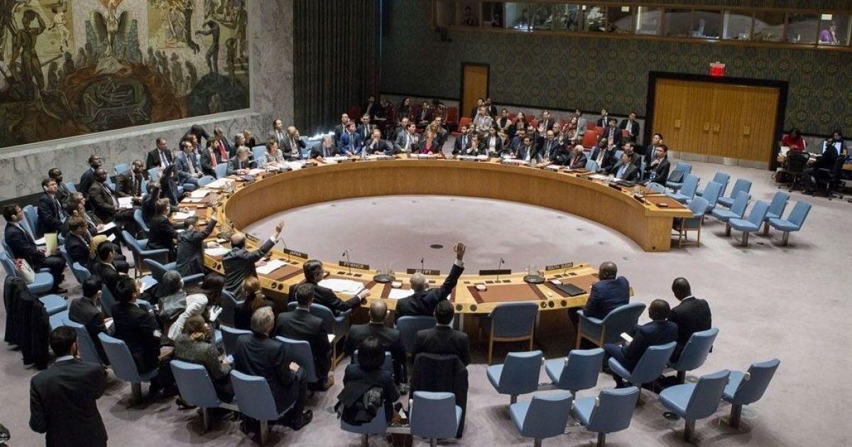 Членов российской делегации не пустили в США на Генассамблею ООН