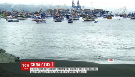 В Чили отменили предупреждение о возможной новой катастрофе