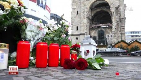 Теракт в атмосфере праздника: Европа приходит в себя после очередной атаки