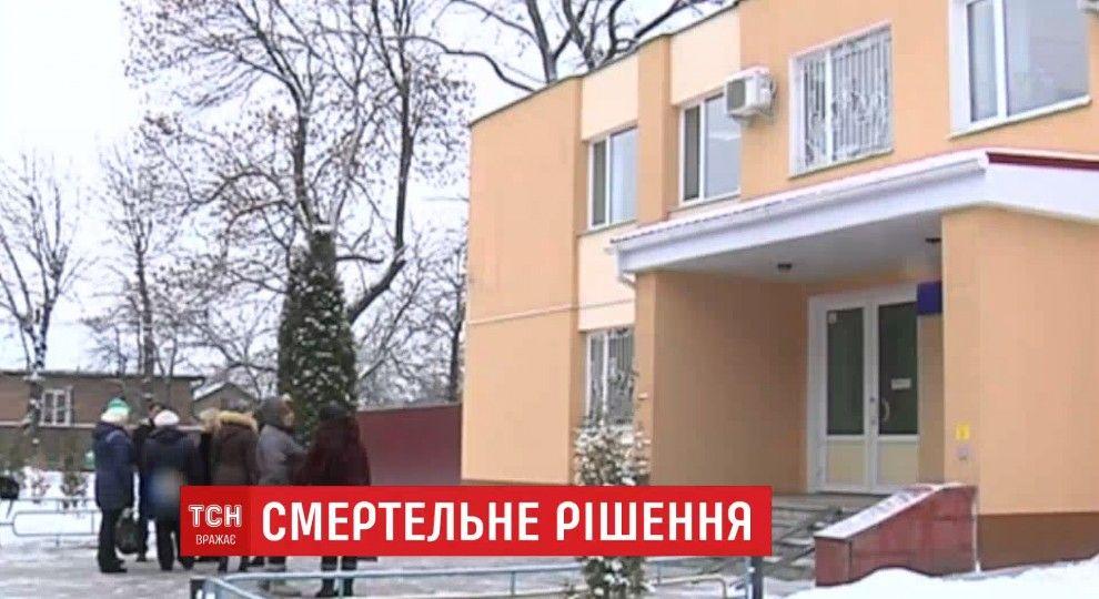Нежинский дом престарелых видео коммерческие дома престарелых в москве
