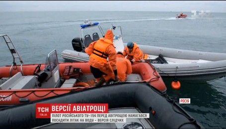У Чорному морі знайшли чорні скриньки Ту-154