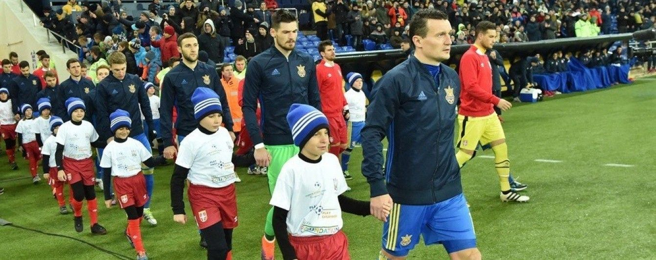 Федерація футболу створила компанію з продажу квитків на матчі збірної України