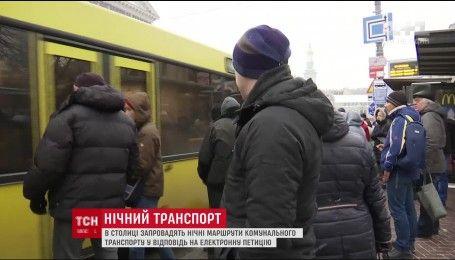 В столице запустят четыре ночных маршрута коммунального транспорта