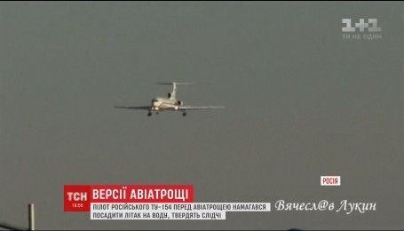 Появились новые подробности авиакатастрофы российского самолета Ту-154