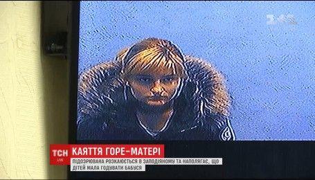Женщина, которая закрыла своих детей в квартире на 9 дней, покаялась