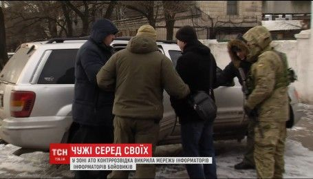 СБУ разоблачила сеть информаторов оккупантов в зоне АТО