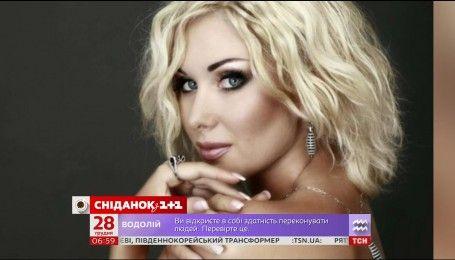 Певица Екатерина Бужинская стала мамой двойняшек