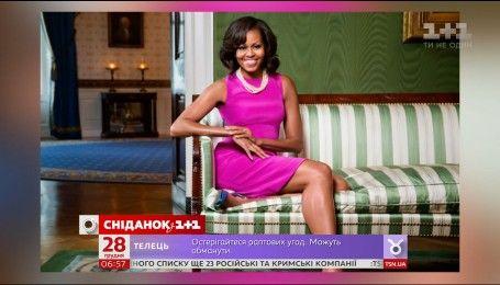 Мішель Обаму назвали найбільш вишуканою жінкою 2016 року