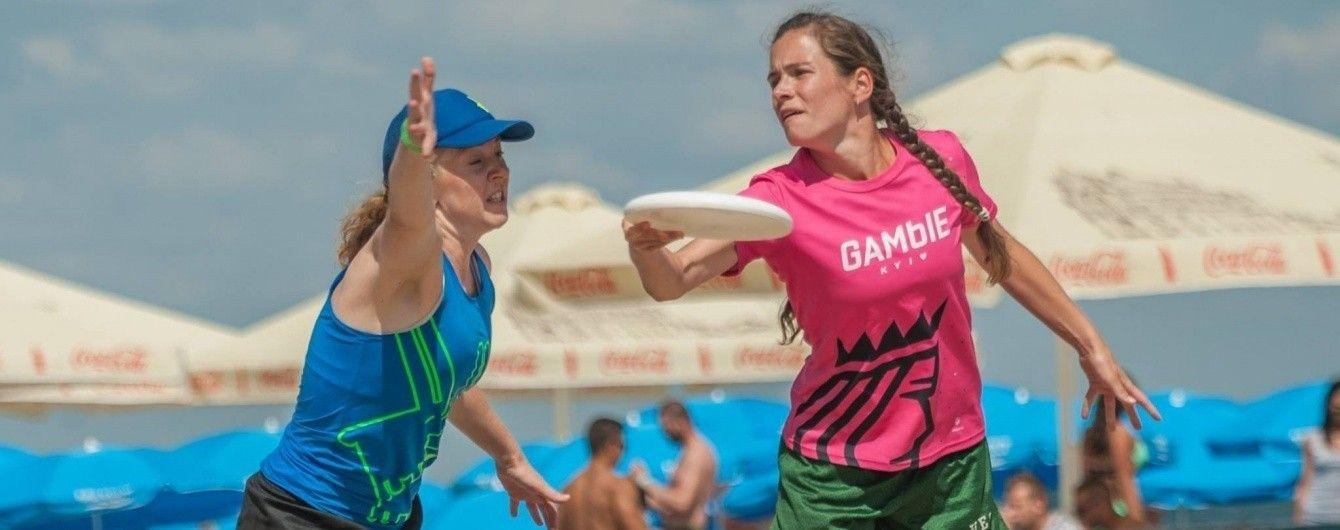 В Україні офіційно визнали фризбі видом спорту
