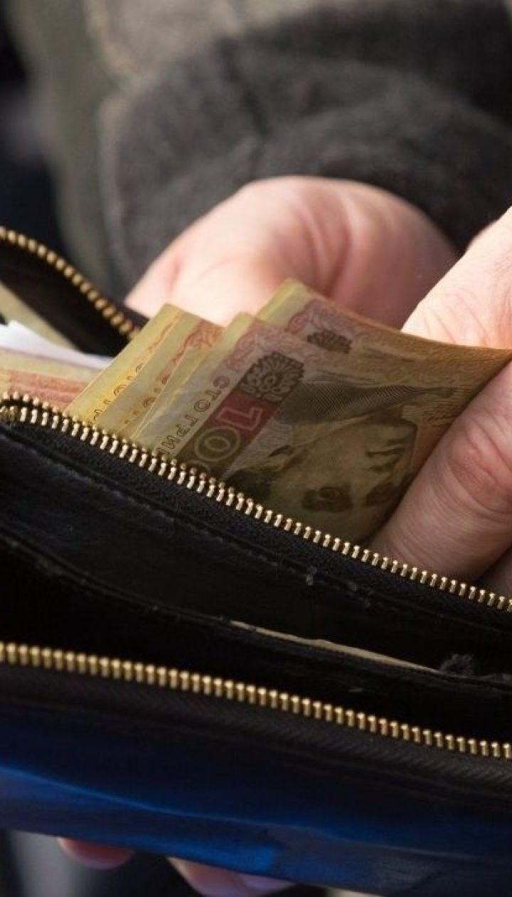 """""""Минималка"""" 3200, новые пенсии и сокращение стипендий. Как изменится жизнь украинцев с 1 января"""