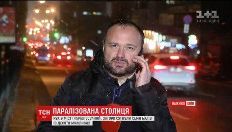 Предпраздничный паралич: в Киеве пробки достигли восьми баллов