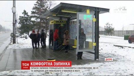 Камера, обогреватель и вызов полиции: в Днепре появились современные остановки общественного транспорта