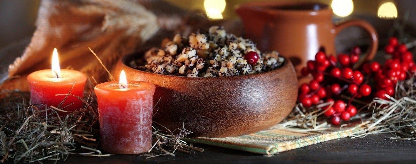 Стол на Сочельник: сколько стоит традиционная кутья и какие блюда должны быть на Рождество