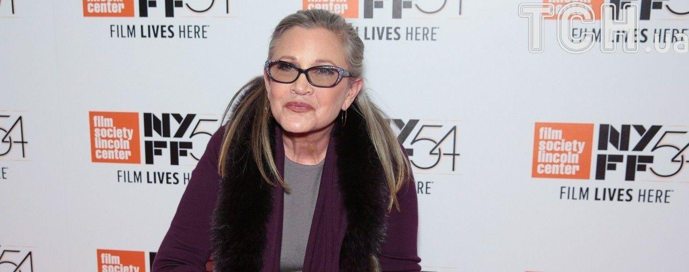 Прихильники Фішер зробили її песика інтернет-сенсацією та вшановують пам'ять акторки у музеї