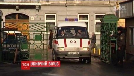 Чотири людини на Львівщині померли від ускладнень після грипу