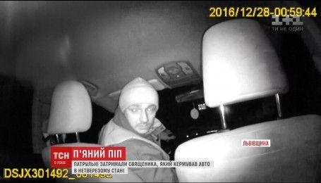 На Львовщине патрульные задержали за рулем пьяного священника