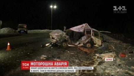 Водителя, который совершил смертельное ДТП после бегства с места другой аварии, допросили