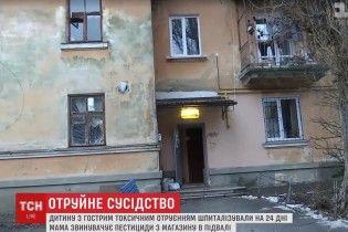 Жители одного из домов в Киеве жалуются на отравления пестицидами