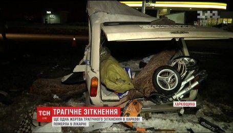 В Харькове умерла жертва страшного ДТП, которое совершил водитель джипа