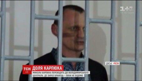 Адвокаты не могут найти заключенного в России Николая Карпюка