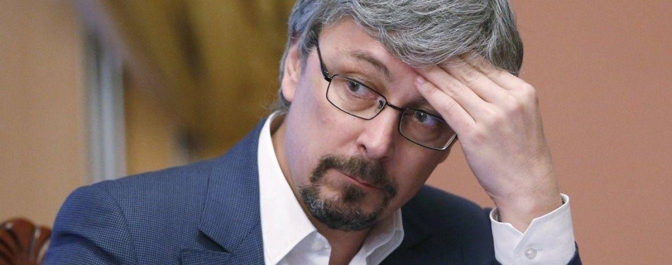 Нардеп Ткаченко підтвердив, що претендує на посаду голови КМДА