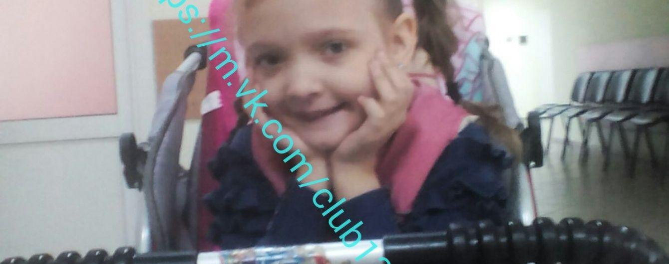 9-летняя харьковчанка Владислава надеется на помощь