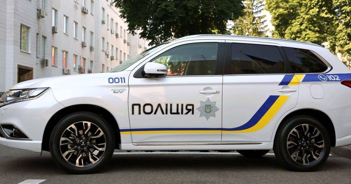 Знижку українцям нададуть у зв'язку з особливою ситуацією в країні @ Міністерство внутрішніх справ України