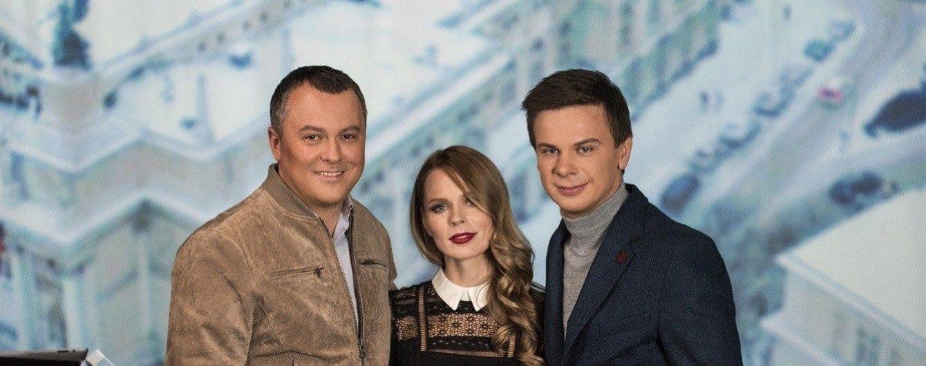 Ольга Фреймут, Дмитро Комаров та Андрій Мацола розповіли про свої місця сили