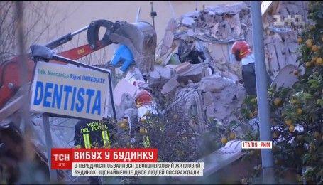 Двухэтажное здание обрушилось в результате взрыва в пригороде Рима