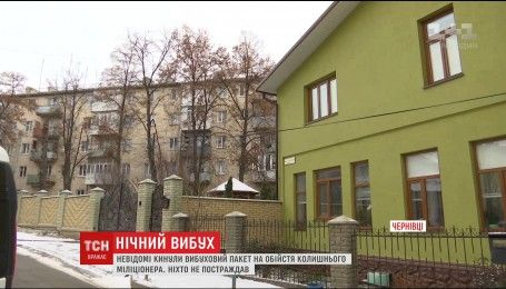 В одному з районів Чернівців близько третьої ночі пролунав вибух
