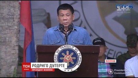 Президент Філіпін зізнався, що скидав людей із гелікоптера