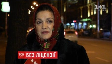 """Звезды шоу-бизнеса выразили поддержку телеканала """"1 + 1"""""""