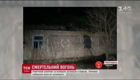 Двоє дітей загинули внаслідок пожежі на Рівненщині