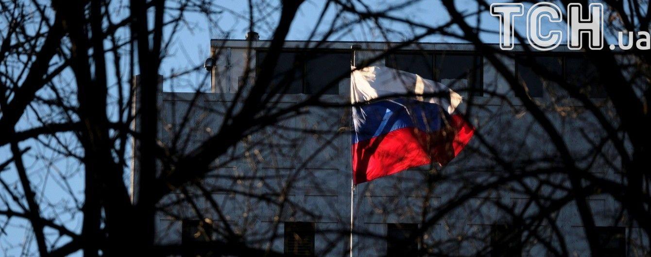 У Києві відкрили альтернативне російське посольство