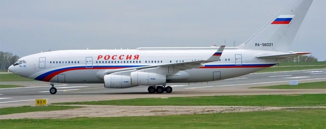 Вигнаних російських дипломатів доправлять до Москви президентським бортом