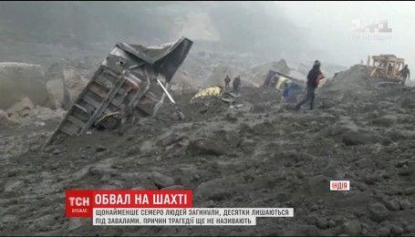 В Индии обрушилась шахта: есть погибшие