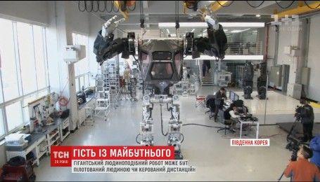 В Южной Корее представили гигантского человекоподобного робота