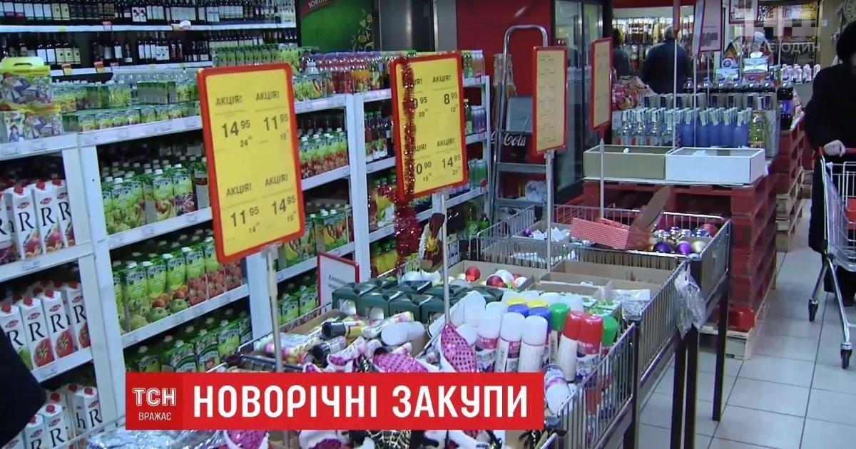 Акции, бонусы и погоня за статусом: какие эмоции управляют украинцами во время покупок
