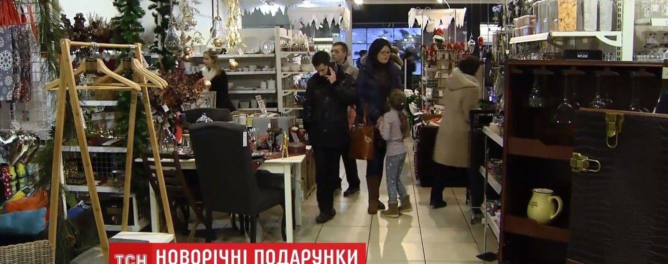 Продавці назвали найпопулярніші новорічні подарунки, які купують українці